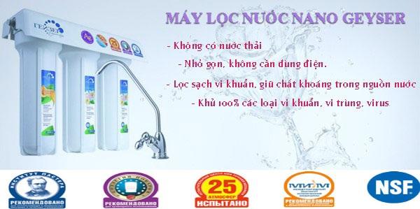 may loc nuoc nano