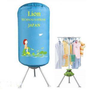may say quan ao lion 35