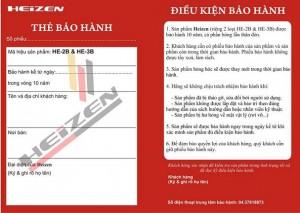 phieu bao hanh HE2B