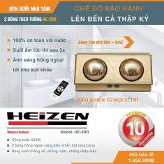 Đèn sưởi nhà tắm Heizen He2br
