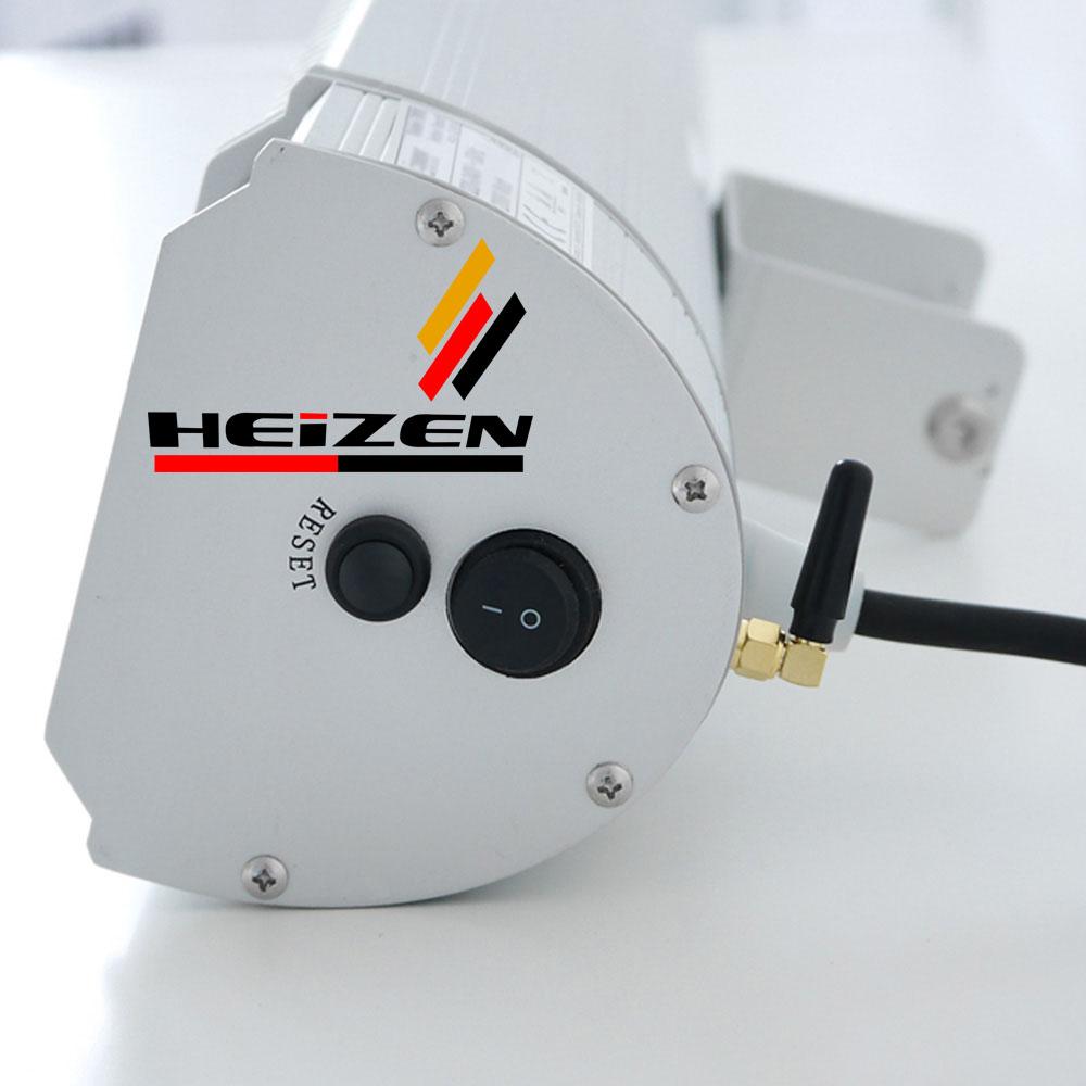 den-suoi-heizen-200-apo3